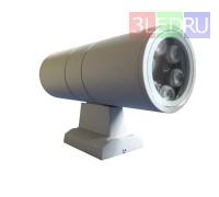 Архитектурный светильник HH-705