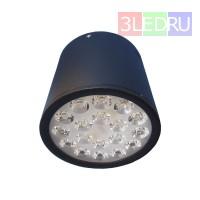 Спот светодиодный HX-118 black