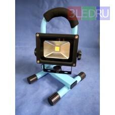 Переносной прожектор 10 Ватт
