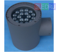 HH-802 Фасадный LED светильник