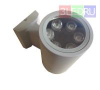 Архитектурный светильник HH-702