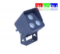 3L-Spot-3 Точечный LED светильник