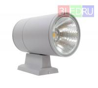 3L-Wall-802 Фасадный LED светильник
